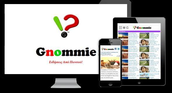Gnommie3
